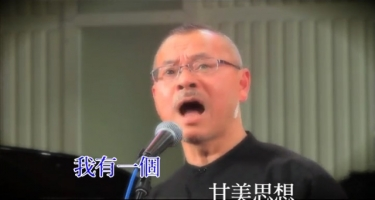 《Young Man Old Hymns》搶先看