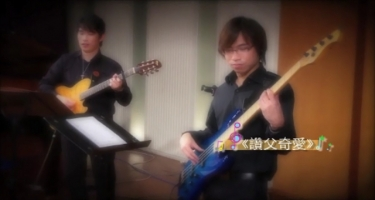 Young Man Old Hymns (8) 讚父奇愛